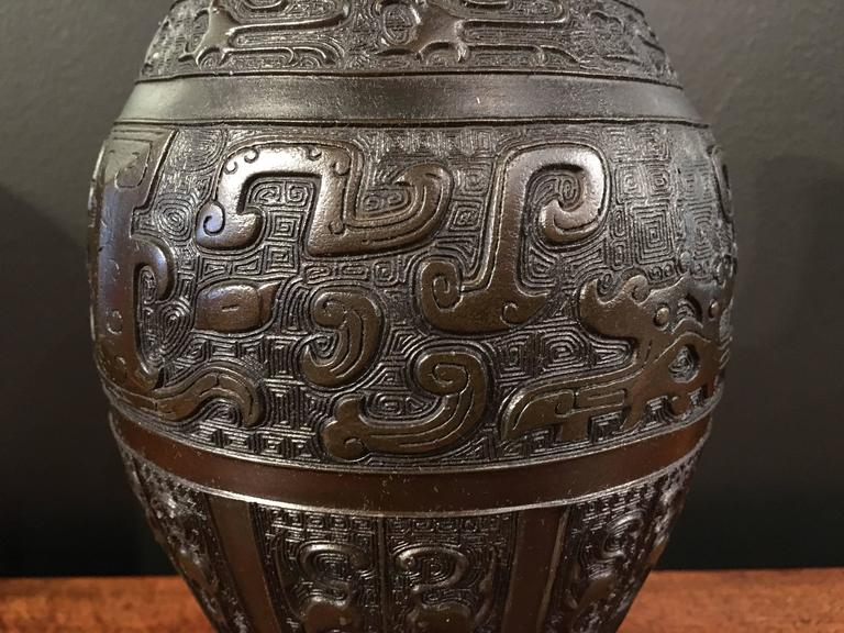 19th Century Chinese Qing Dynasty Archaistic Bronze Ovoid Baluster Vase For Sale
