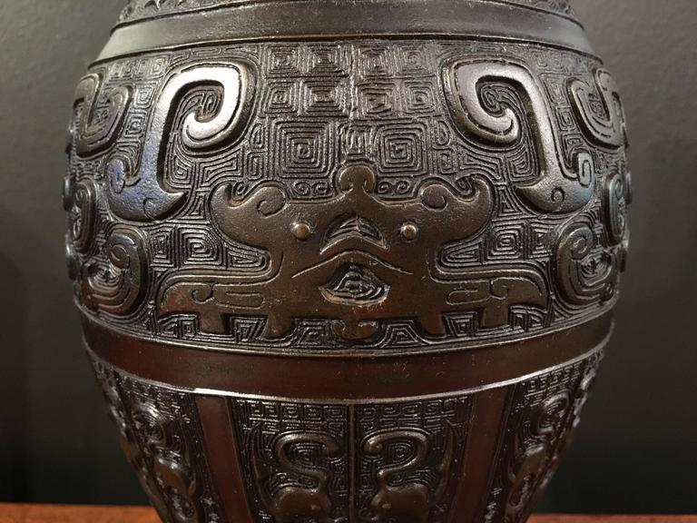 Chinese Qing Dynasty Archaistic Bronze Ovoid Baluster Vase In Excellent Condition For Sale In Austin, TX