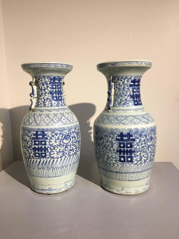 Pair Of 19th Century Chinese Blue And White Double Happiness Vase At 1stdibs