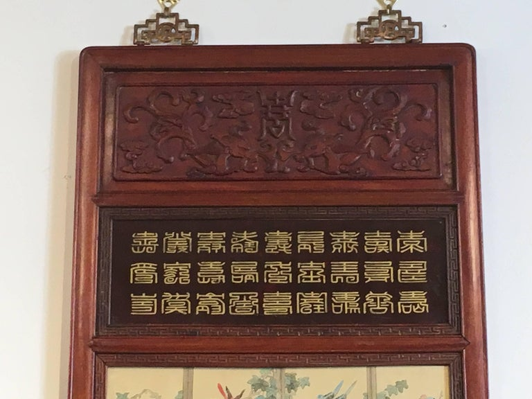 Pair of Chinese Republic Period Rosewood Framed Ancestor Portraits For Sale 1