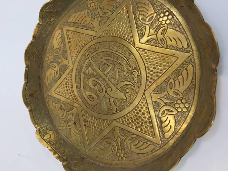 Pair of Small Round Middle Eastern Persian Brass Trays or Change Trays For Sale 1