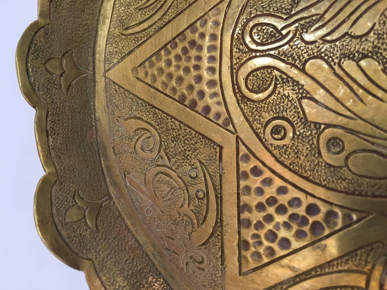 20th Century Pair of Small Round Middle Eastern Persian Brass Trays or Change Trays For Sale