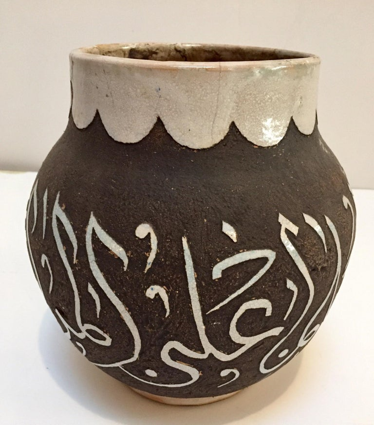 Moroccan Ceramic Vases with Arabic Calligraphy In Good Condition For Sale In Los Angeles, CA