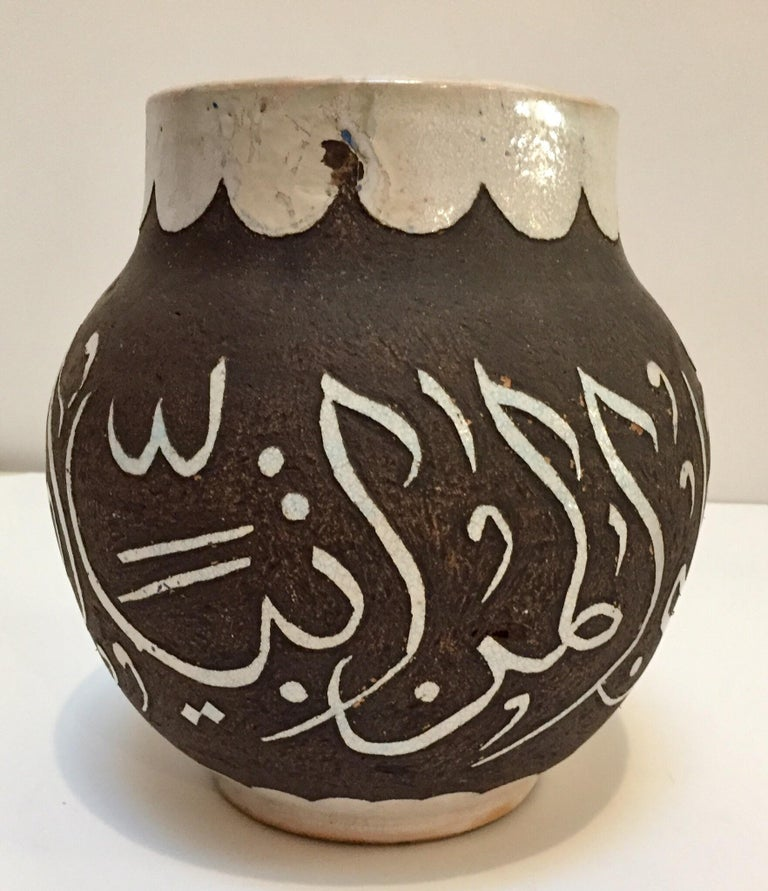 Moroccan Ceramic Vases with Arabic Calligraphy For Sale 1