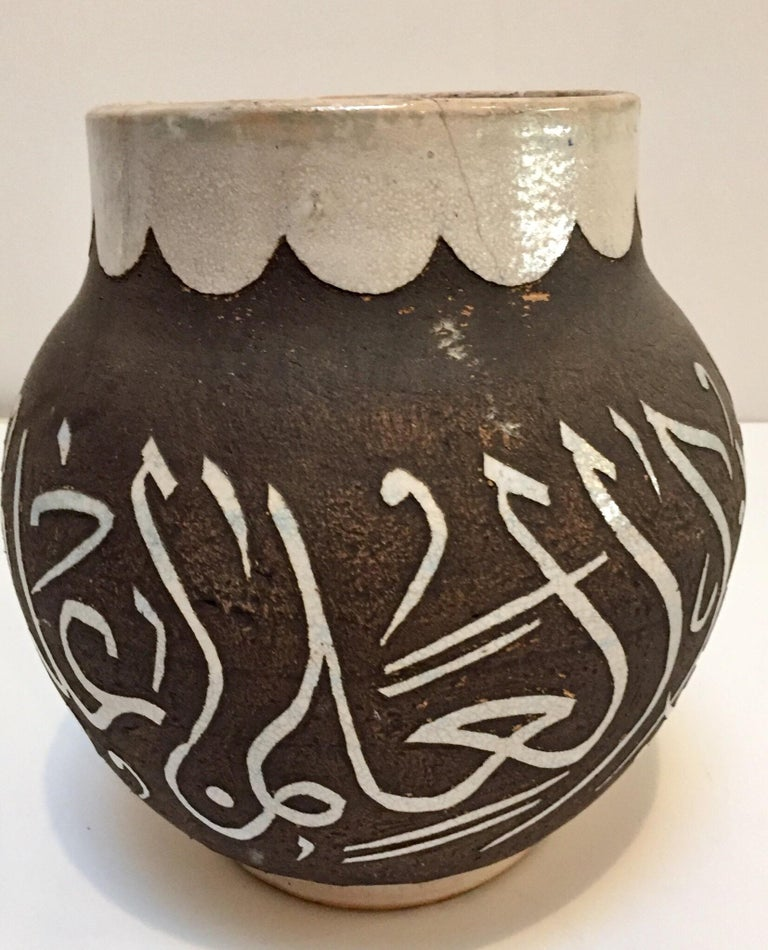 Moroccan Ceramic Vases with Arabic Calligraphy For Sale 3