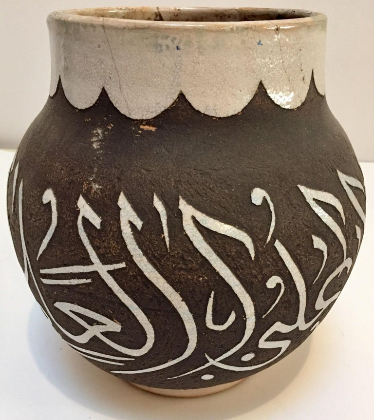 Moroccan Ceramic Vases with Arabic Calligraphy For Sale 4