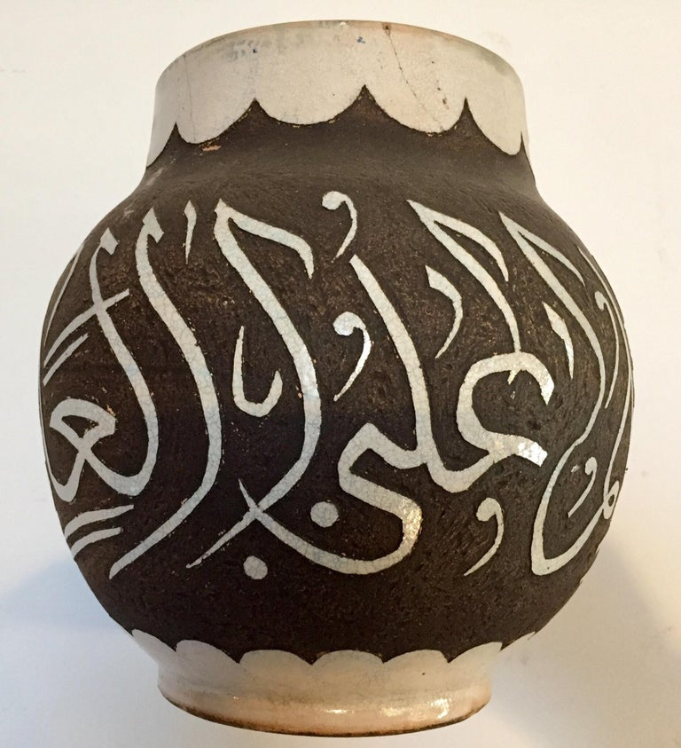 Moroccan Ceramic Vases with Arabic Calligraphy For Sale 5
