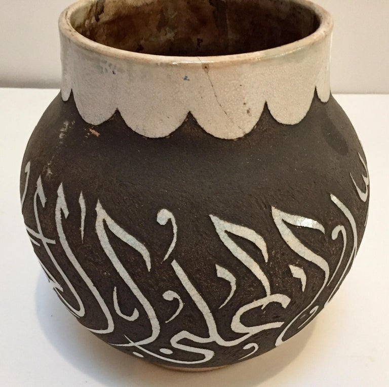Moroccan Ceramic Vases with Arabic Calligraphy For Sale 6