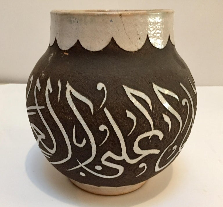 Moroccan Ceramic Vases with Arabic Calligraphy For Sale 7