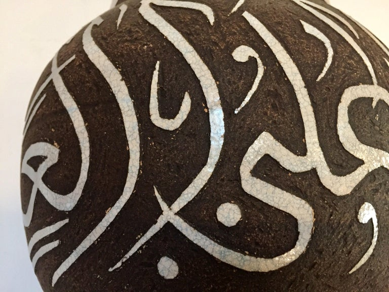 Moroccan Ceramic Vases with Arabic Calligraphy For Sale 9