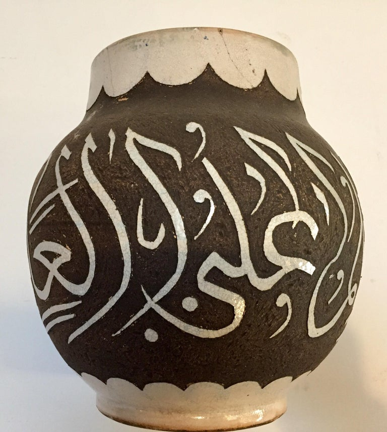 Moroccan Ceramic Vases with Arabic Calligraphy For Sale 12