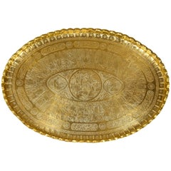Persian Large Oval Moorish Brass Tray With Arabic Writing