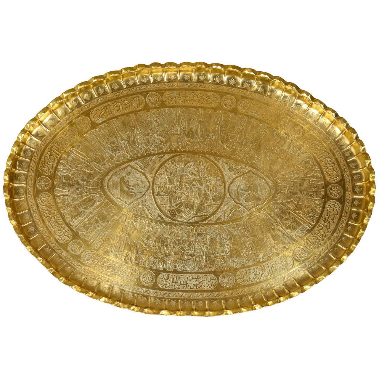 Persian Large Oval Brass Tray For Sale At 1stdibs