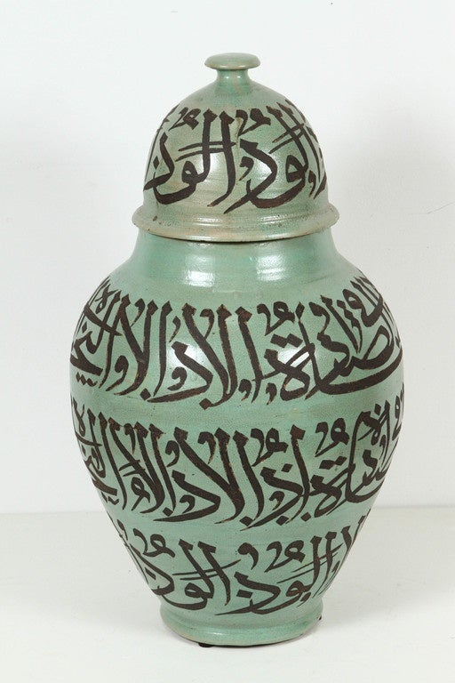 Green moorish ceramic urns with chiseled arabic calligraphy writing for sale at 1stdibs - Large decorative vases and urns ...