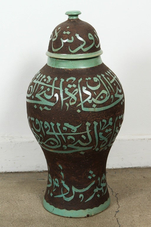 Large moroccan brown and green ceramic urns with lid for sale at 1stdibs - Large decorative vases and urns ...