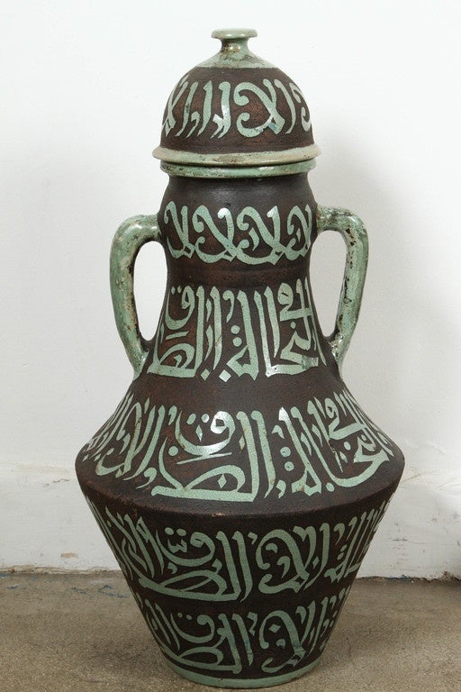 Moorish Pair of Moroccan Green and Brown Chiselled Ceramic Urns with Handles For Sale
