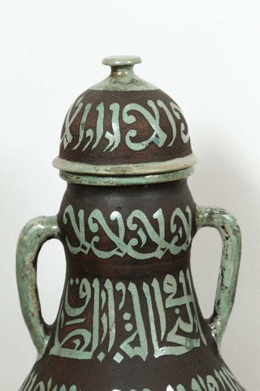 Hand-Carved Pair of Moroccan Green and Brown Chiselled Ceramic Urns with Handles For Sale