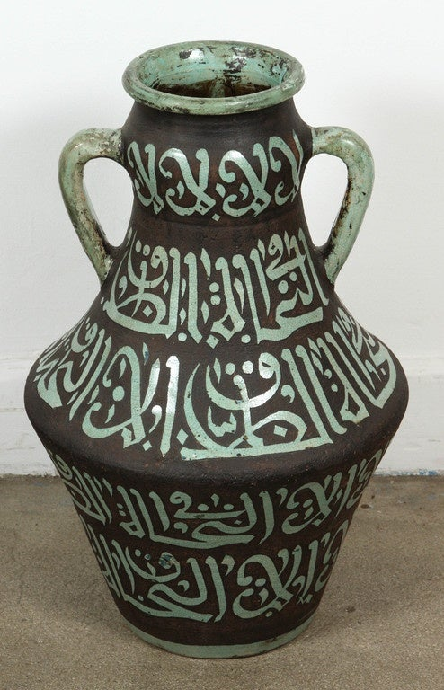 Pair of Moroccan Green and Brown Chiselled Ceramic Urns with Handles For Sale 1