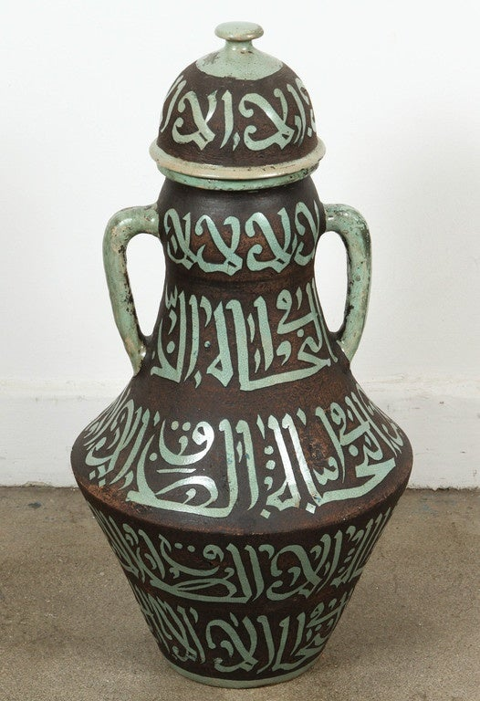 Pair of Moroccan Green and Brown Chiselled Ceramic Urns with Handles For Sale 2