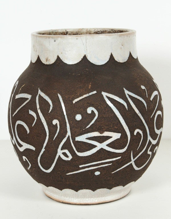 Hand-Carved Pair of Moroccan Moorish Ceramic Vases with Arabic Calligraphy For Sale