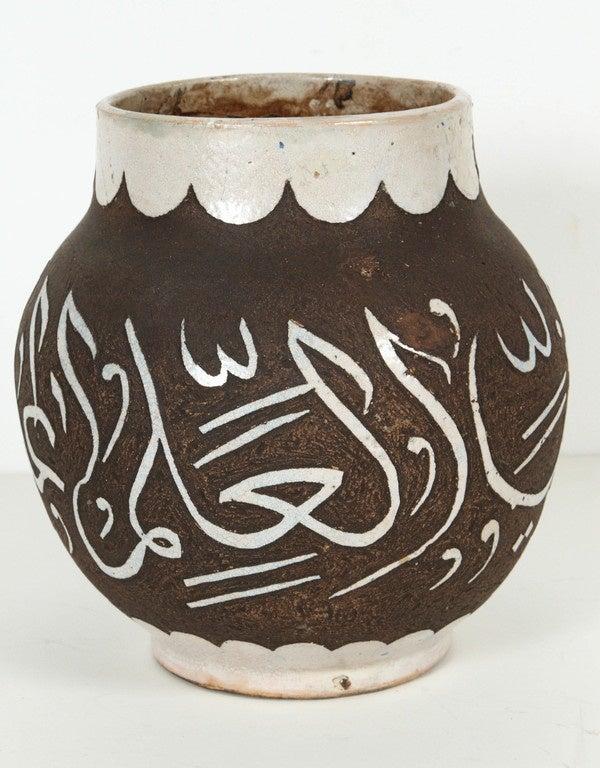 20th Century Pair of Moroccan Moorish Ceramic Vases with Arabic Calligraphy For Sale