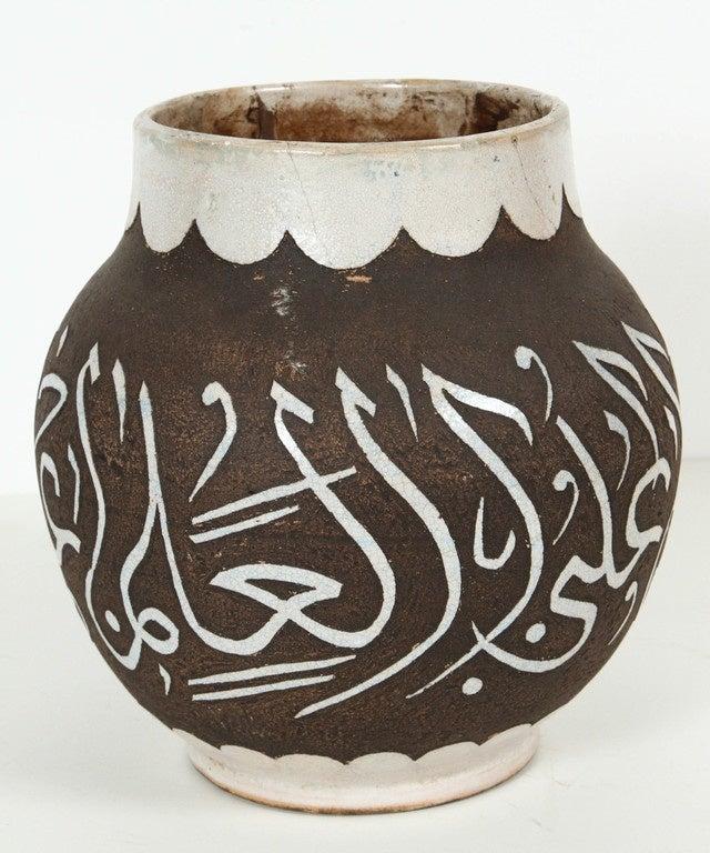 Pair of Moroccan Moorish Ceramic Vases with Arabic Calligraphy For Sale 1