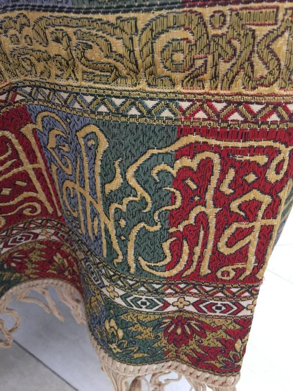 Granada Islamic Spain Textile With Arabic Calligraphy