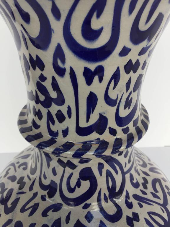 Moorish Large Moroccan Ceramic Vase from Fez with Blue Calligraphy Writing For Sale