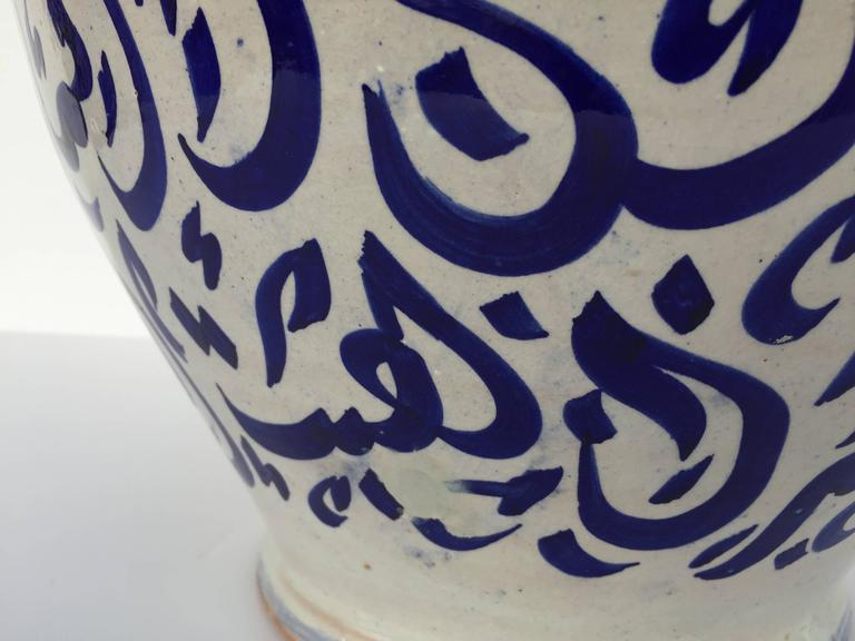 Large Moroccan Ceramic Vase from Fez with Blue Calligraphy Writing For Sale 2