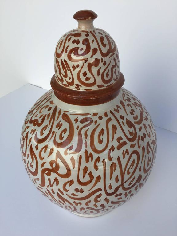 Islamic Moroccan Ceramic Lidded Urn from Fez with Arabic Calligraphy Writing For Sale