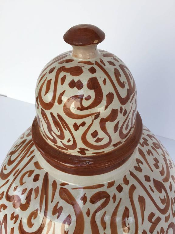 Hand-Crafted Moroccan Ceramic Lidded Urn from Fez with Arabic Calligraphy Writing For Sale