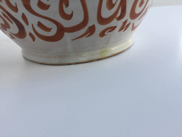 Moroccan Ceramic Lidded Urn from Fez with Arabic Calligraphy Writing For Sale 1
