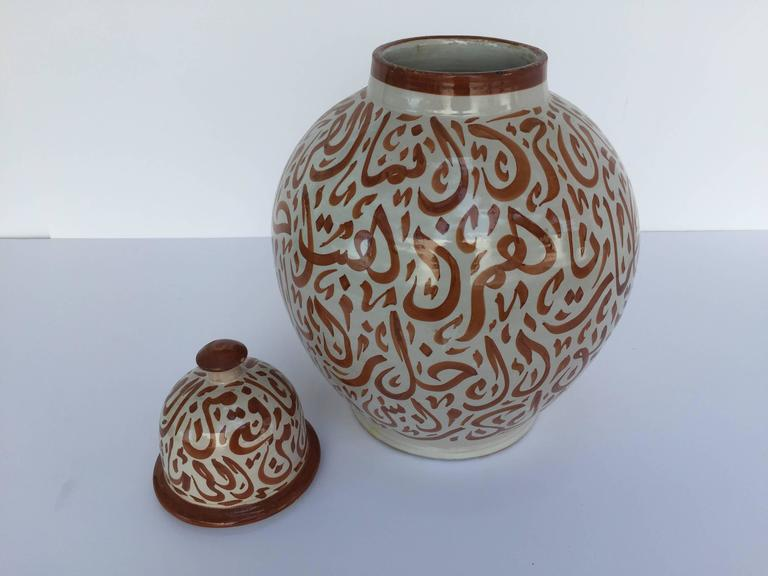 20th Century Moroccan Ceramic Lidded Urn from Fez with Arabic Calligraphy Writing For Sale
