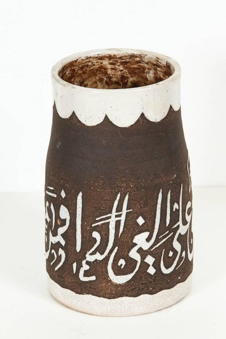 Brown And Ivory Hand Crafted Moroccan Ceramic Vase For