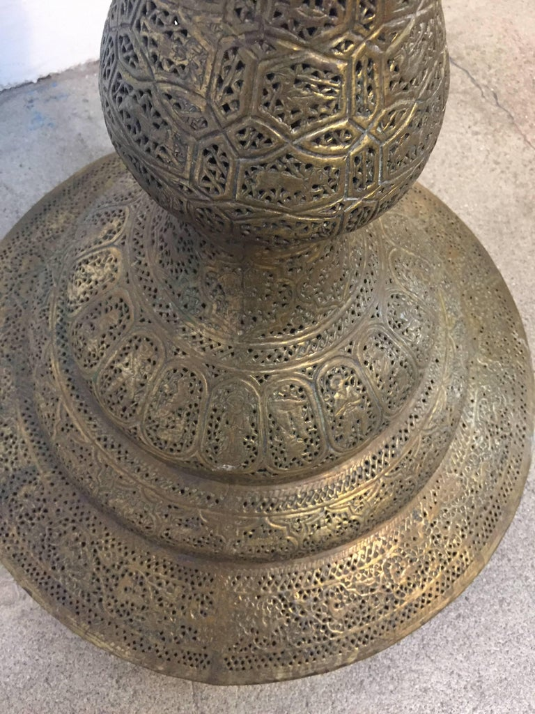 Antique 19th Century Brass Islamic Middle Eastern Persian