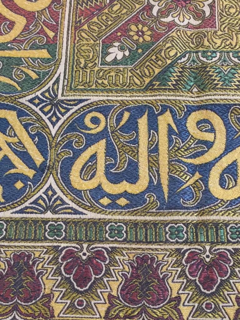 Spanish Moorish Wall Hanging Tapestry Granada Islamic