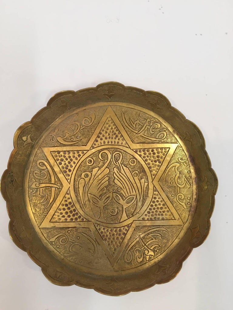 Hand-Carved Pair of Small Round Middle Eastern Persian Brass Trays or Change Trays For Sale