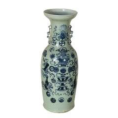 Large Antique Chinese Blue and White Vase, 19th Century
