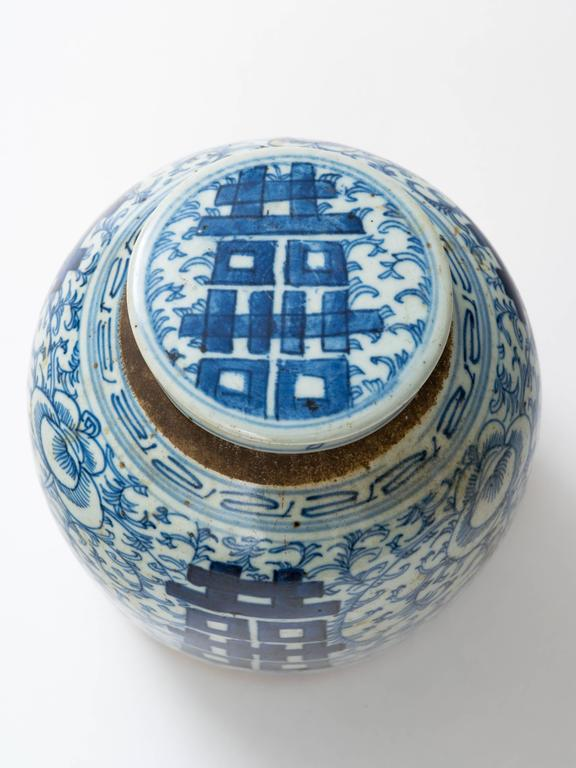 Glazed Chinese 19th Century Blue and White Ginger Jar For Sale