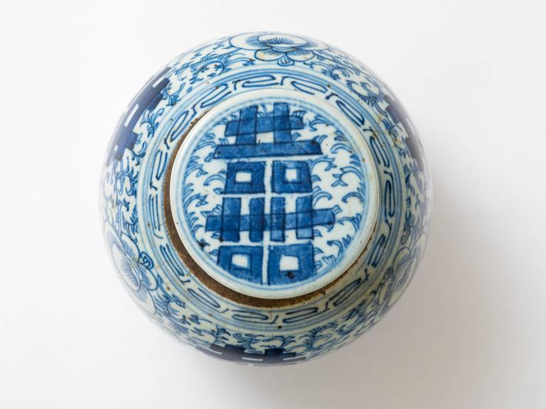 Chinese 19th Century Blue and White Ginger Jar In Good Condition For Sale In New York, NY
