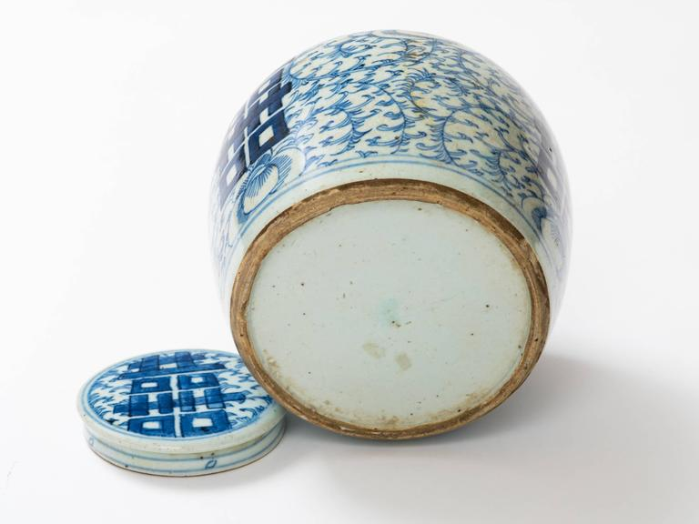Chinese 19th Century Blue and White Ginger Jar For Sale 4