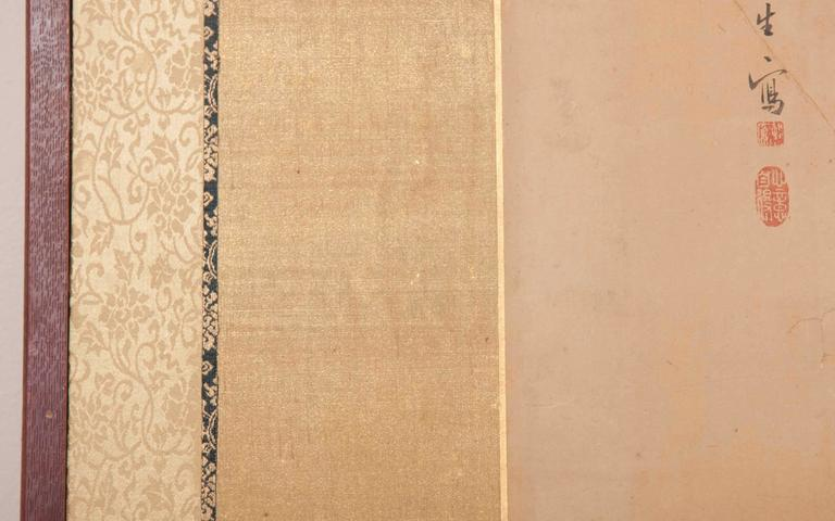Japanese Edo Period Two-Panel Screen For Sale 4