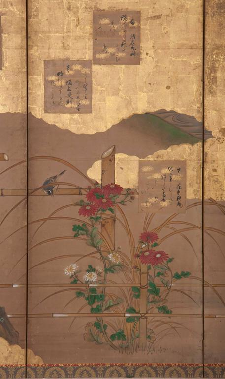 Paper Japanese Six-Panel Screen For Sale