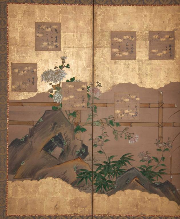 Japanese Six-Panel Screen In Good Condition For Sale In Stamford, CT