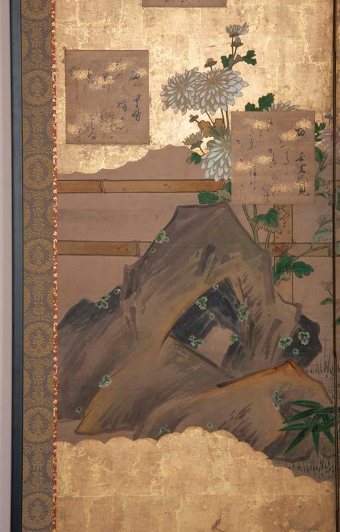 19th Century Japanese Six-Panel Screen For Sale