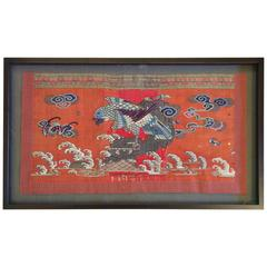 19th Century Framed Chinese Embroidered Fragment