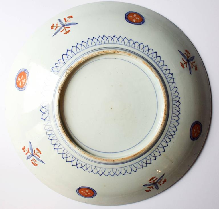 19th Century Large Imari Porcelain Charger 4
