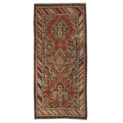 19th Century Persian Karabakh Carpet