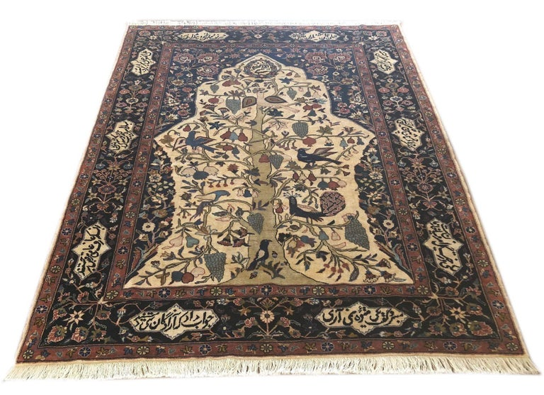 Persian Tree of Life Quchan Rug 2