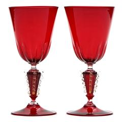 Set of 12 Hand-Blown Venetian Water Goblets in Ruby